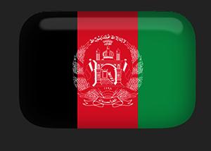 Afghanistan Flag clipart