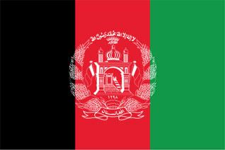 large Afghan flag image