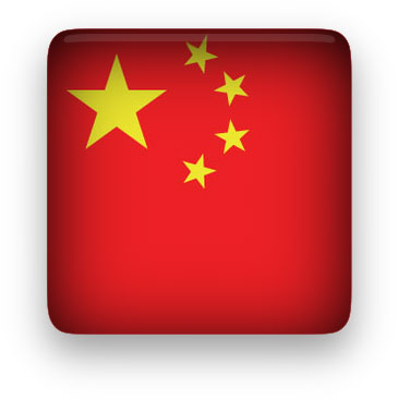 China clipart