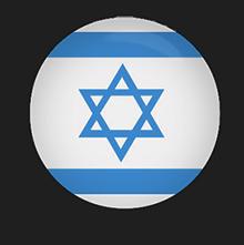 Israel Flag button round