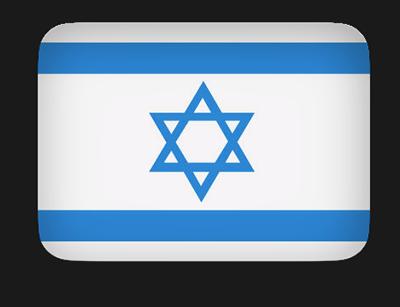 Israel Flag clipart