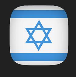 Israel Flag clip art