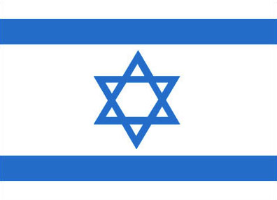 large Israeli flag