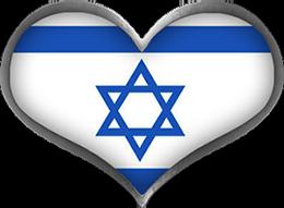 Israel heart