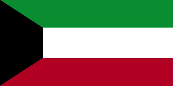 Free Animated Kuwait Flags - Kuwaiti Clipart