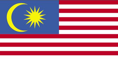 Malaysian Flag image