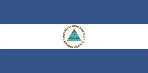 large Nicaragua flag