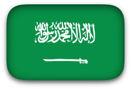 Saudi Arabia Flag clipart