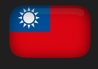 Taiwan Flag clipart