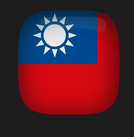 Taiwan clipart flag