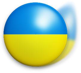 Ukraine flag image